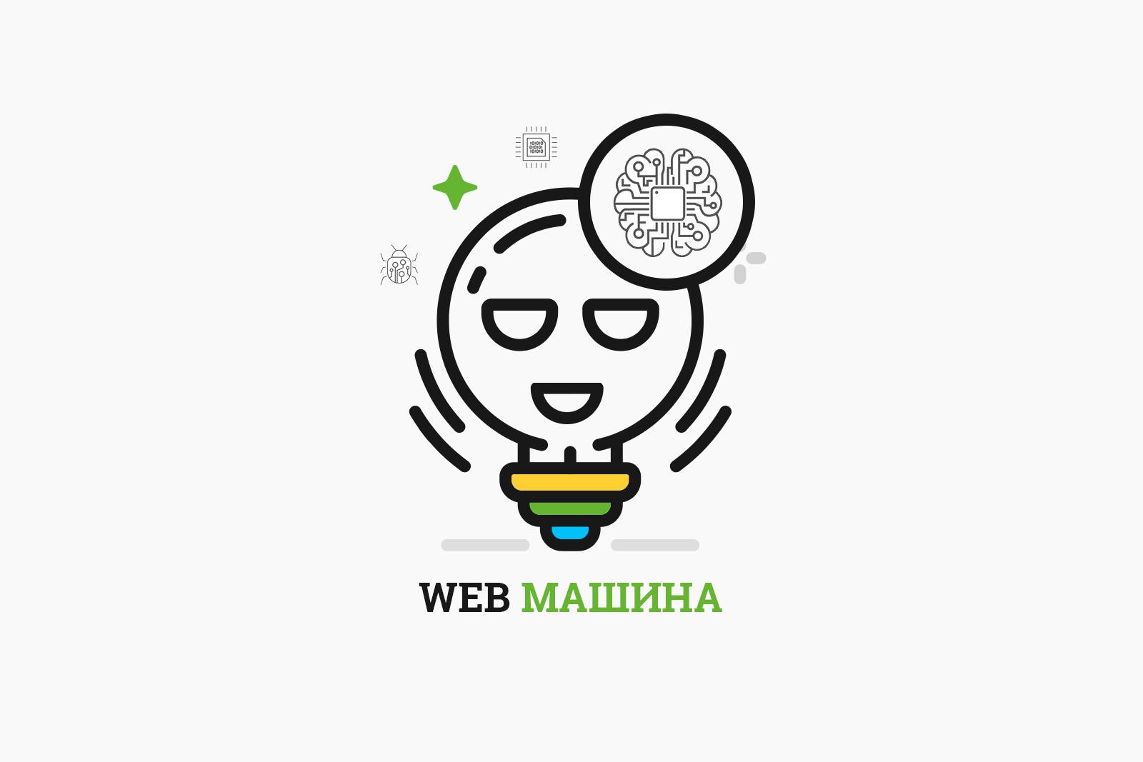 webmachine