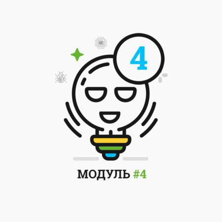 «Веб Машина» Модуль 4. Интернет Магазин на WooCommerce