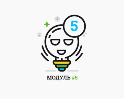 «Веб Машина» Модуль 5. WordPress + Elementor & WordPress + WPBakery