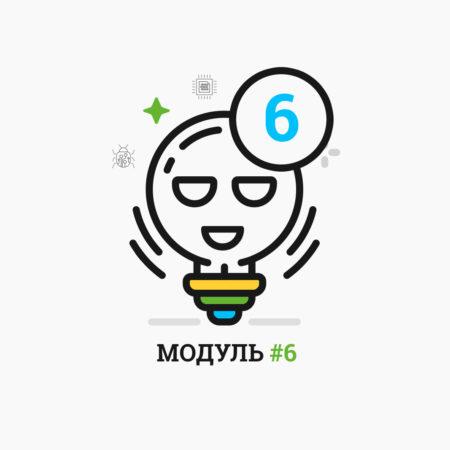 «Веб Машина» Модуль 6. WordPress + Unyson & WordPress + SiteOrigin + Customizer &  Личное развитие